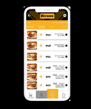 אפליקציית הזמנות של מסעדת Ruben מבית בייט טכנולוגיה