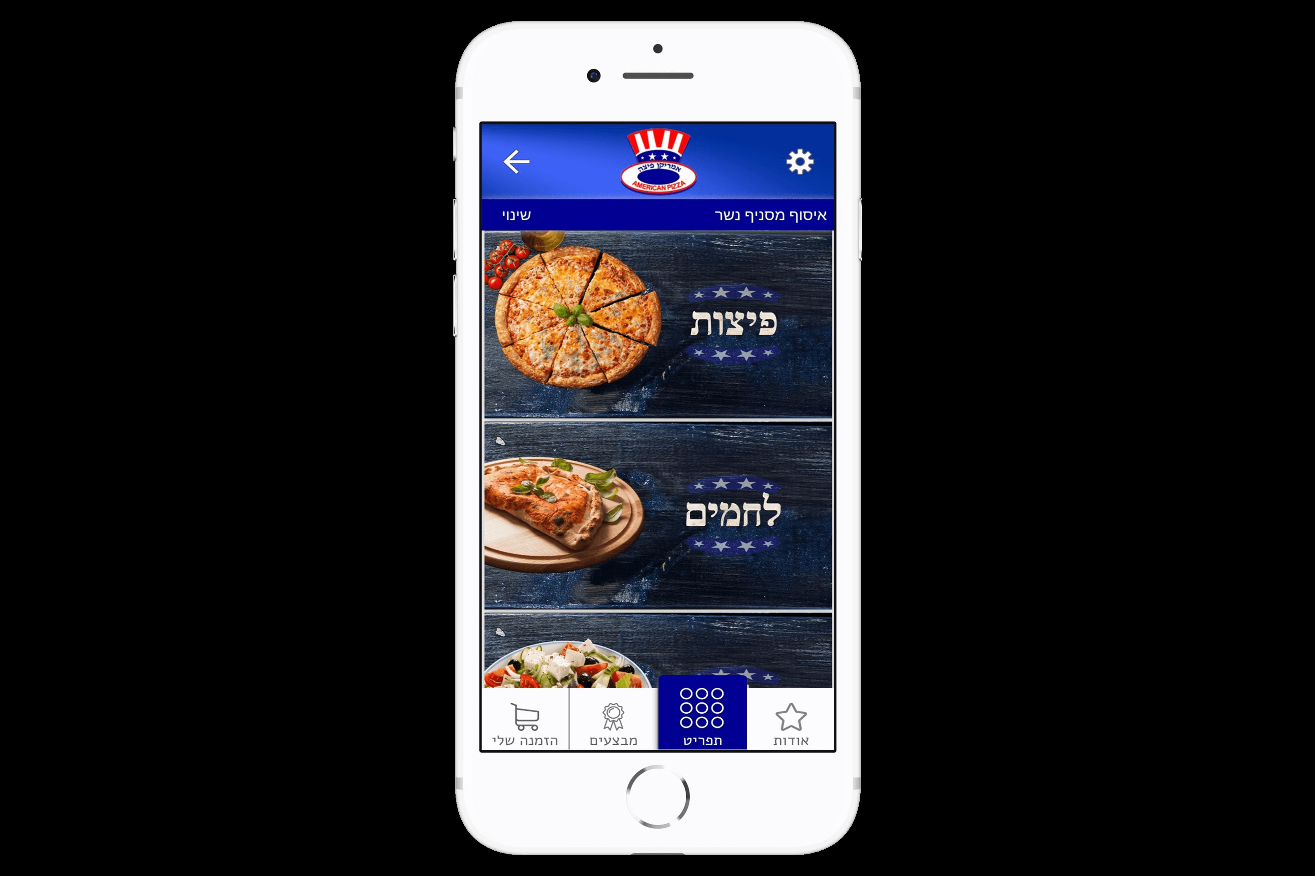 אפליקציית הזמנות של אמריקן פיצה מבין הלקוחות שלנו