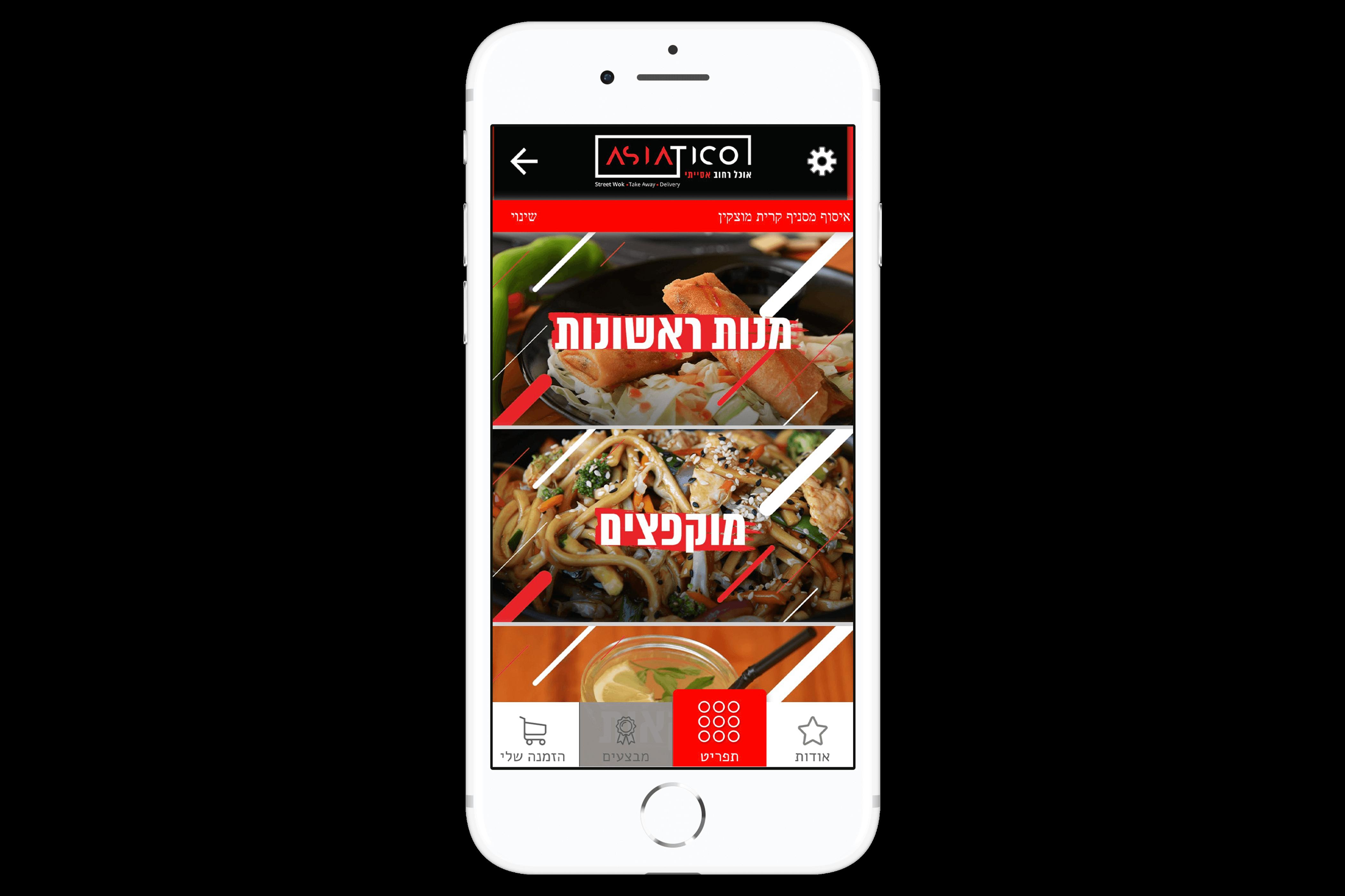 אפליקציית הזמנות של מסעדת אסייתיקו מבין הלקוחות שלנו