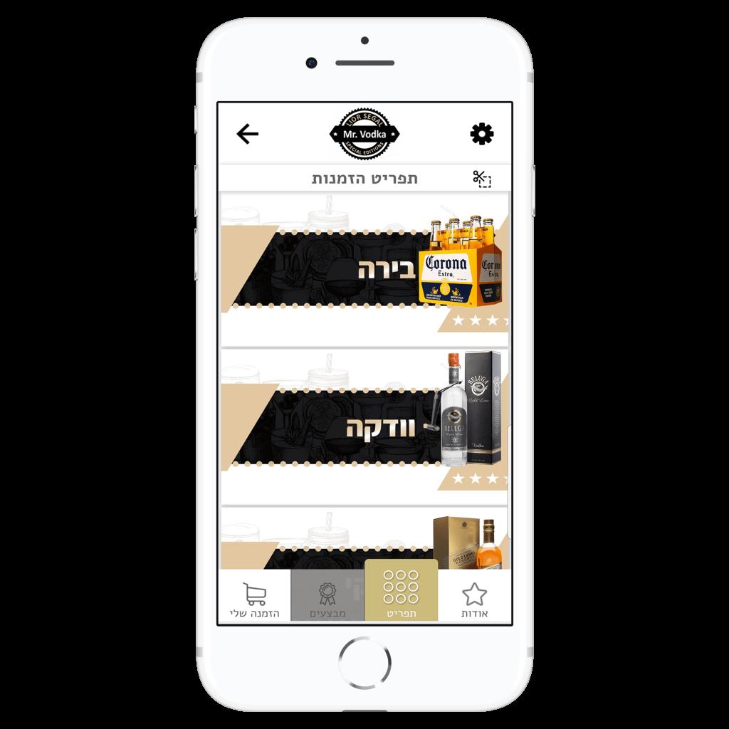 אפליקציית הזמנות של מיסטר וודקה מבין הלקוחות שלנו