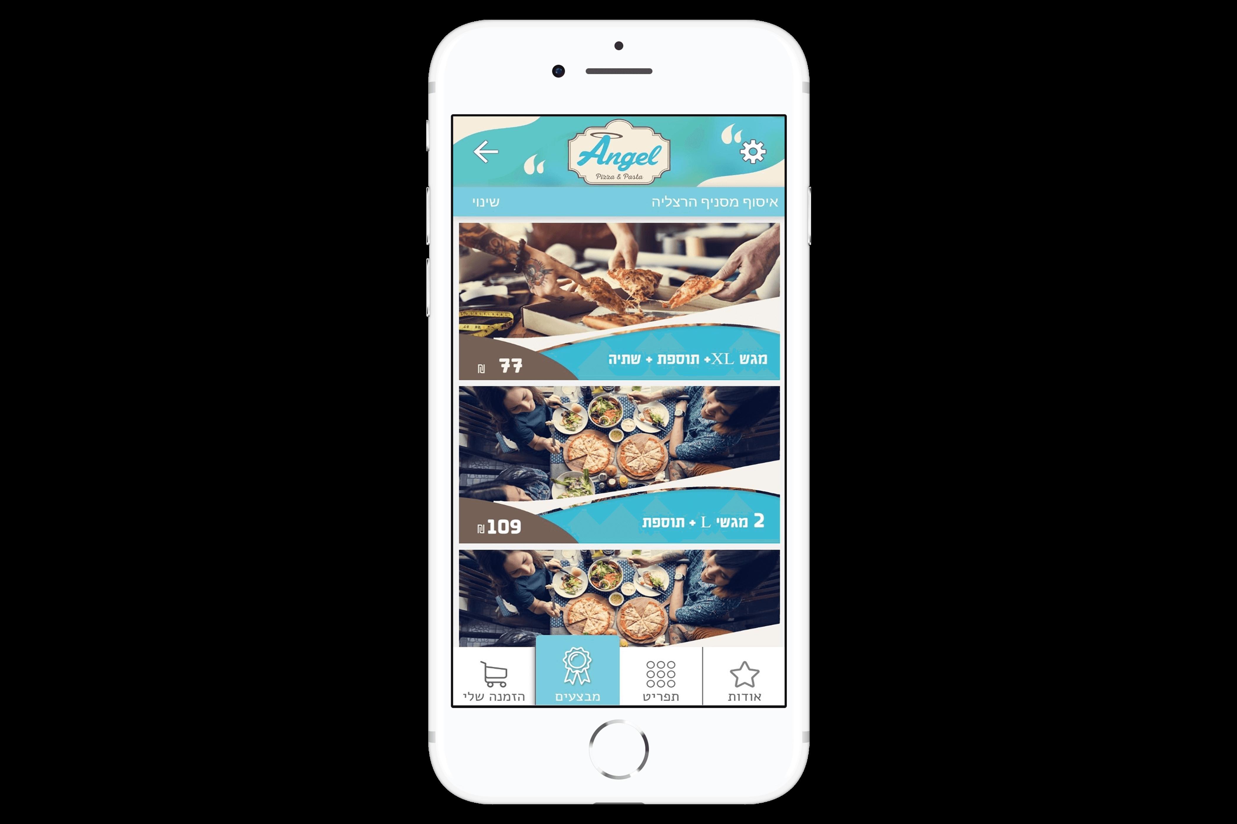 אפליקציית הזמנות של פיצה אנג'ל מבין הלקוחות שלנו
