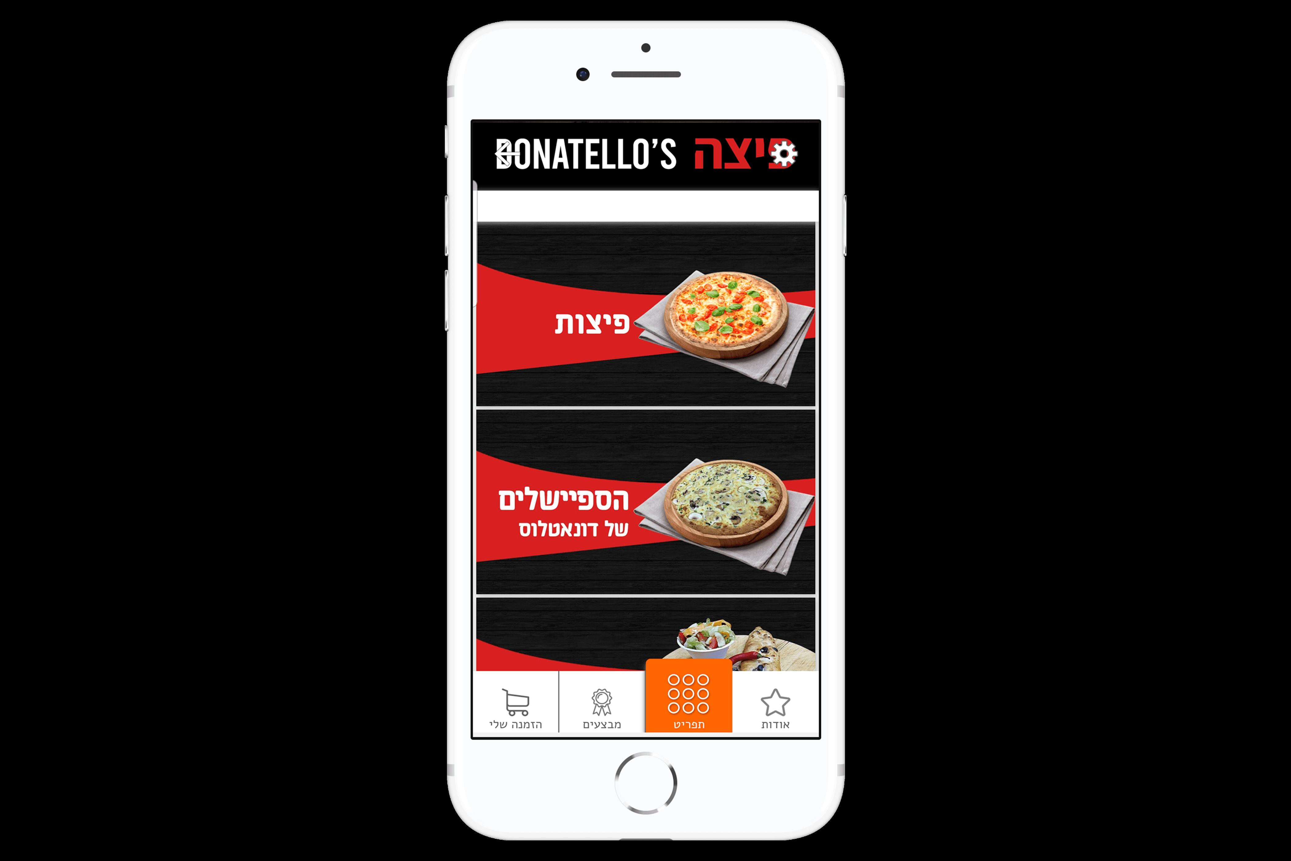 אפליקציית הזמנות של דונטלוס מבין הלקוחות שלנו