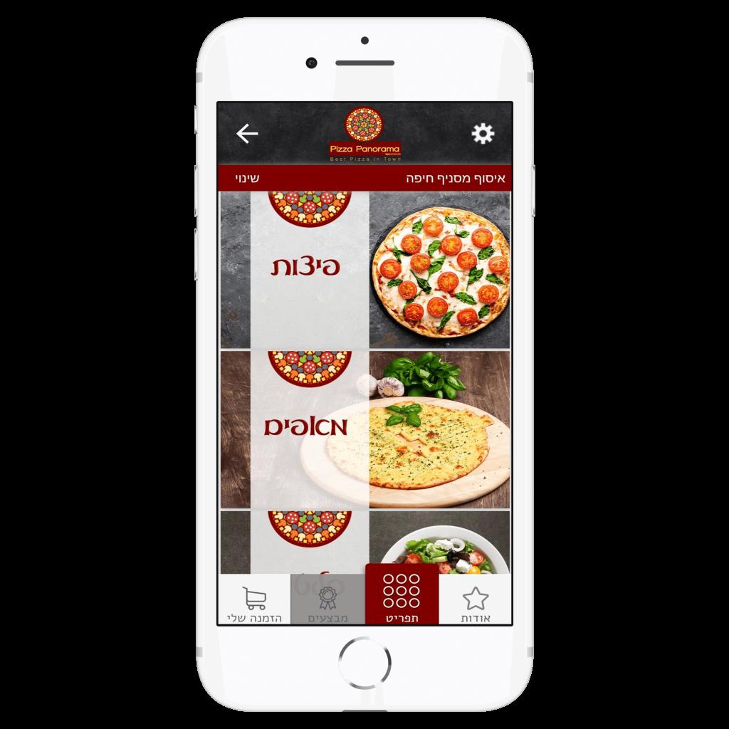 אפליקציית הזמנות של פיצה פנורמה מבין הלקוחות שלנו