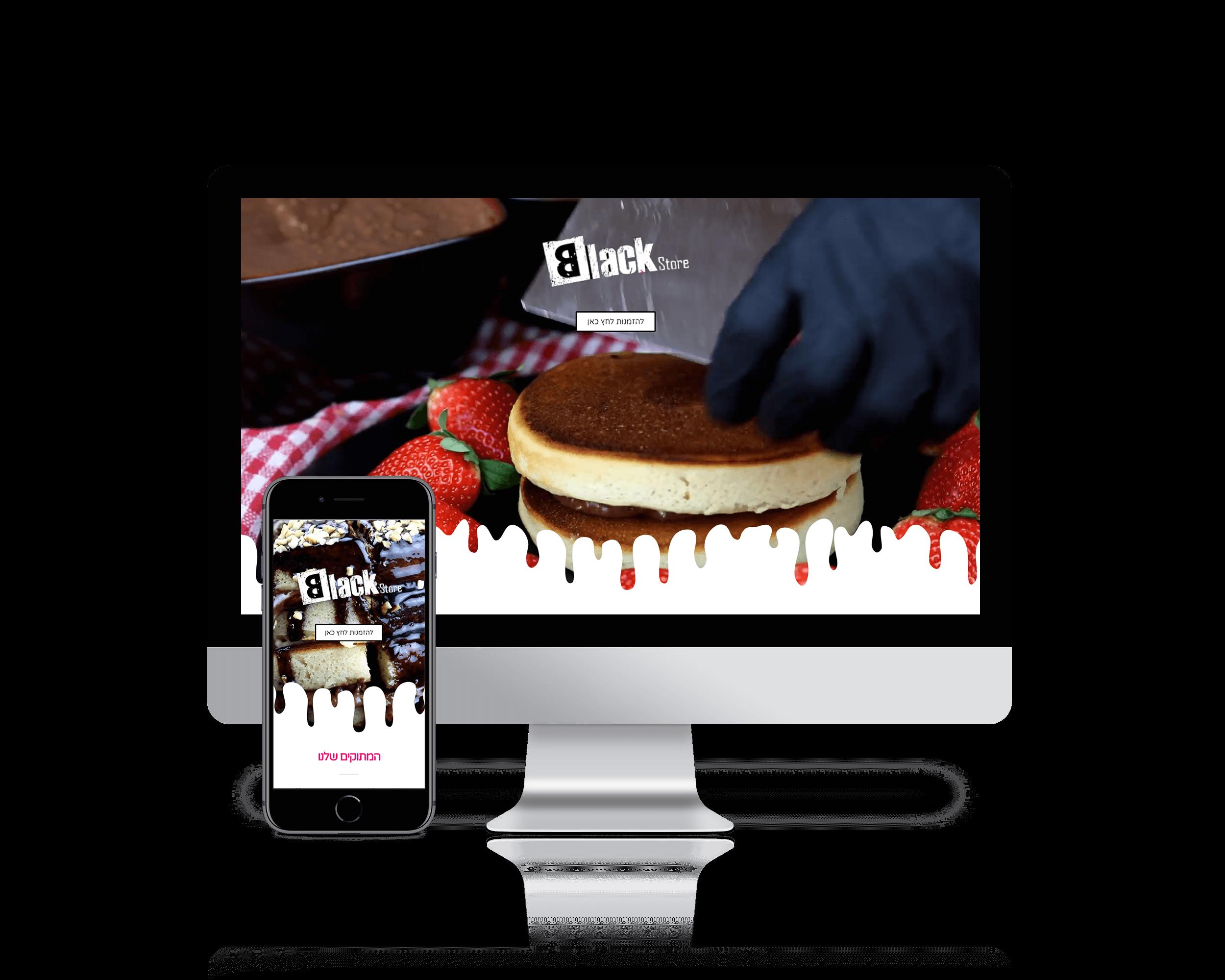 אתר תדמית של בלאק סטור מבין הלקוחות שלנו