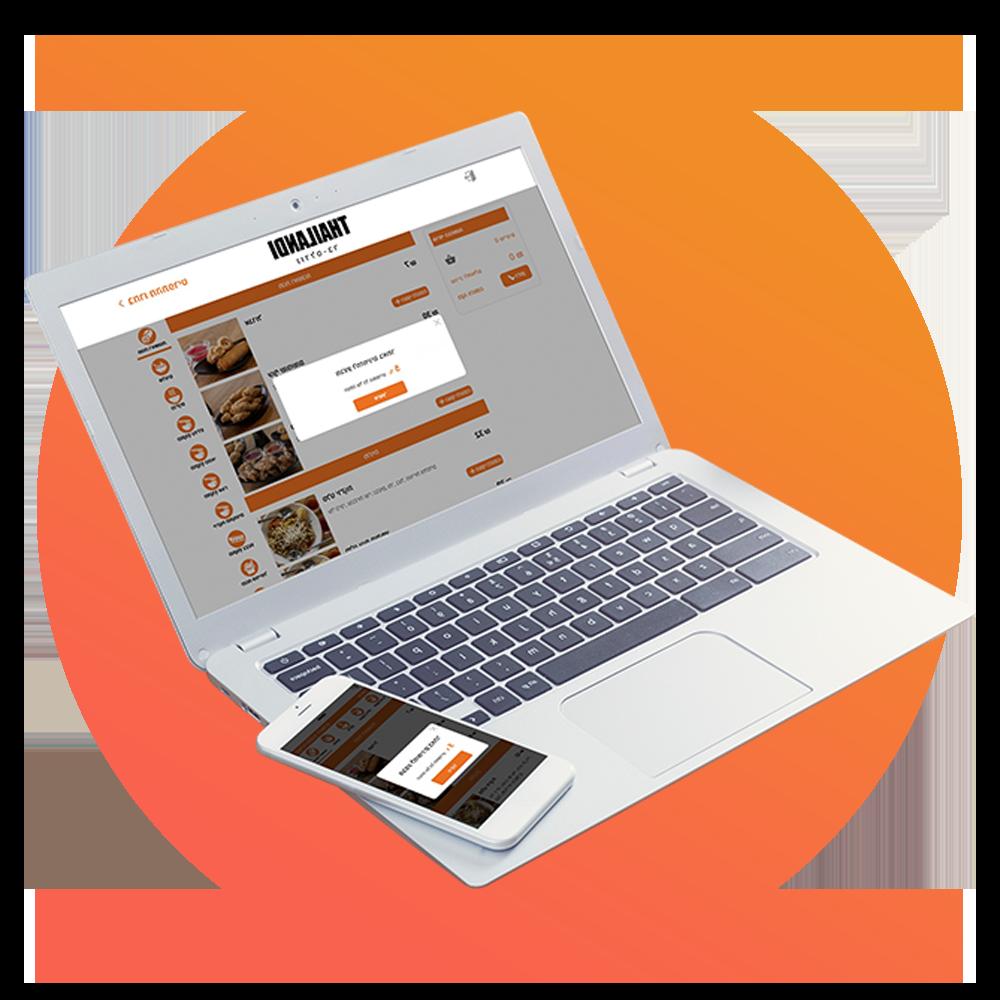 אתר הזמנות של בייט טכנולוגיה מופיע על לפטופ ועליו סמארטפון ובו אפליקציית הזמנות